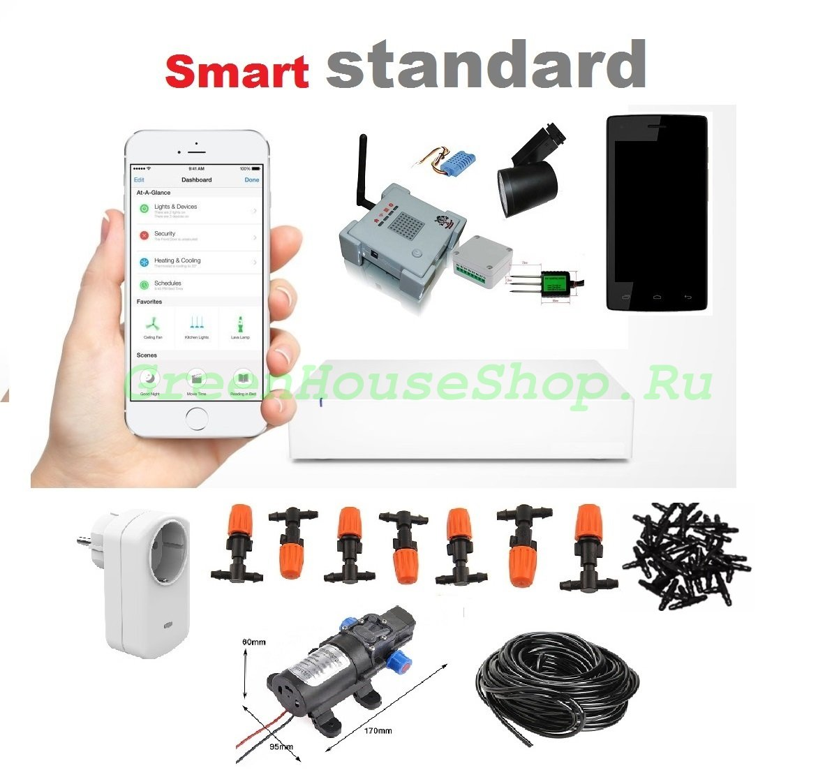 GreenHouseShop_Smart_Standard_GSM 2